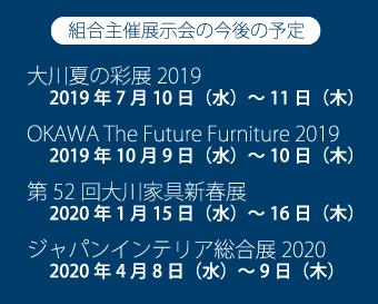 2019_ss01