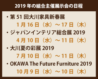 2019s_event