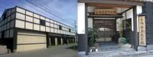 三丸家具民芸館外観