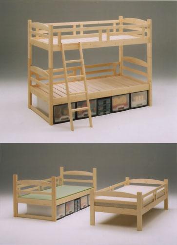 二段ベッド エコⅡ(蜜ろう仕上)