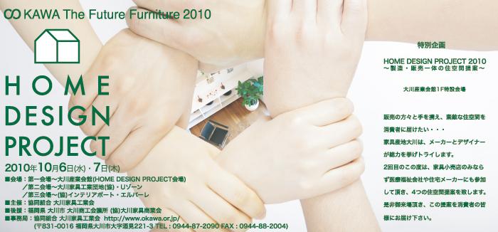 2010_future