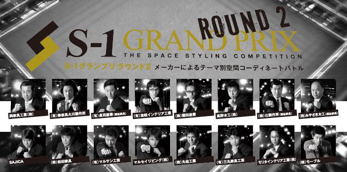 2010_round2