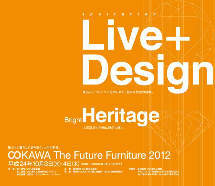 2012_future