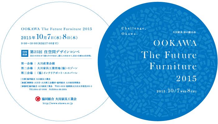 2015_future