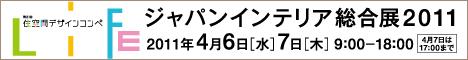 title201104_l